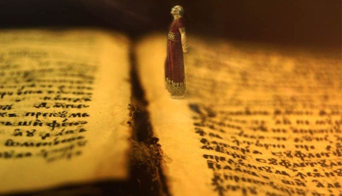 Prophetic declaration – Eagle Vision School of Prophets