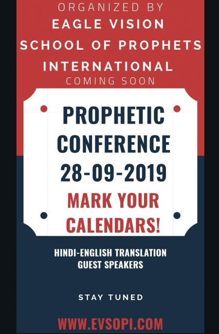 Prophetic conference 28 SEP 2019